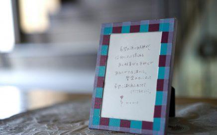 ニュースレター5月10日号