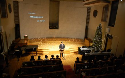 <キャンドルライト・クリスマス>「『平和』はあなたのなかに」友納靖史牧師(2019/12/24)
